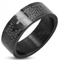 Кольцо с Молитвой