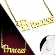 Подвеска Принцесса