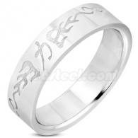 Кольцо с Символом