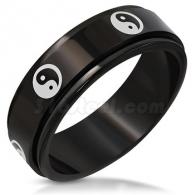 Кольцо Инь и Янь
