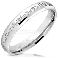 Кольцо с Иероглифами