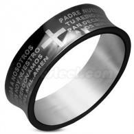 Кольцо Религиозное
